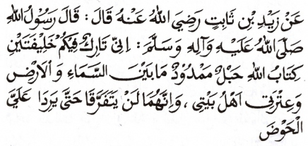 Khalifah yang ditunjuk oleh Rasulullah SAW Khalifah yang diangkat oleh ...